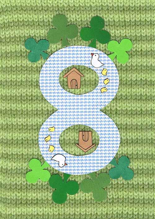 Duck_house_medium